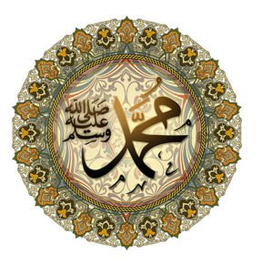 A Glimpse into the Life of the Holy Prophet Muhammad (sa)
