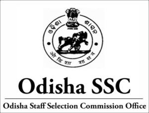 OSSC Recruitment 2018 – 218 Vacancies for Sub-Inspector & More