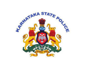 KSP Recruitment 2018 – 164 Vacancies for Police Sub-Inspector, Last Date: 12-03-2018