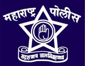 Maharashtra Police Recruitment 2018 – 1993 Vacancies for Constable, Last Date : 28-02-2018