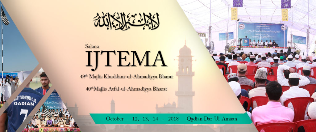 Registration started for National Ijtema 2018