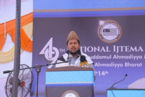 Read more about the article Press Release: Annual Ijtema India 2018 at Qadian