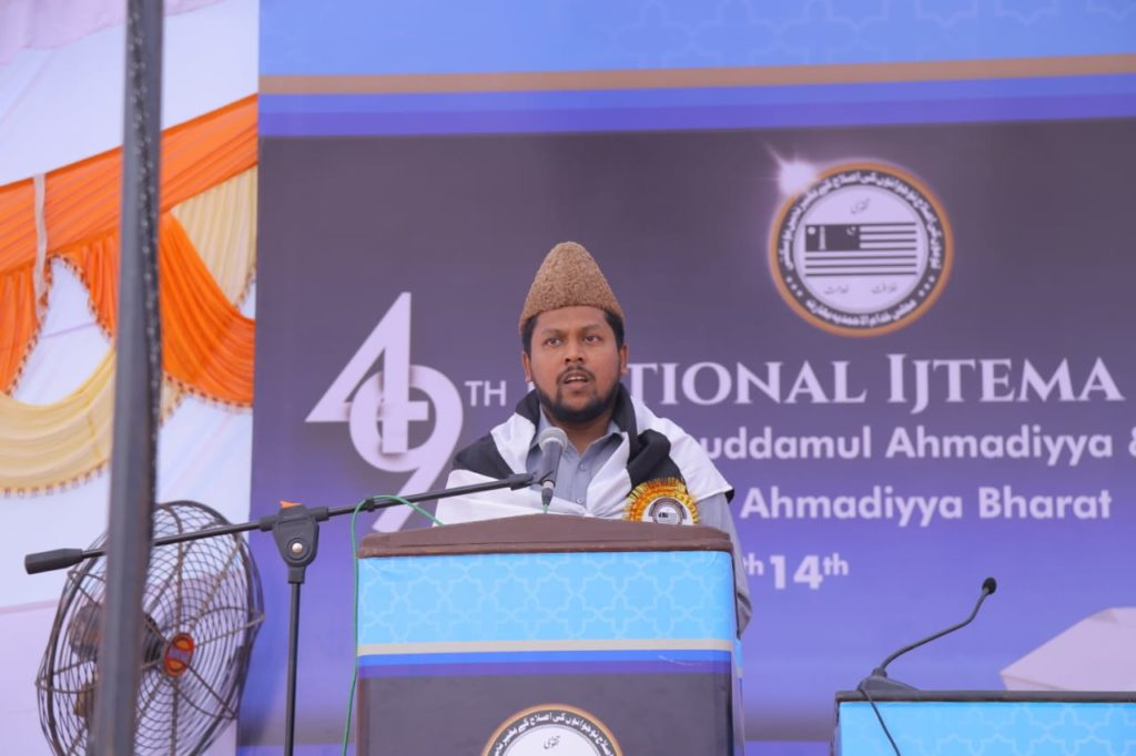 Press Release: Annual Ijtema India 2018 at Qadian