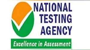 JEE (Main) Examination (2019), UG Engineering Entrance Exam, last date 07-03-2019