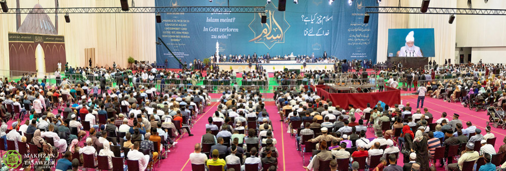 """""""In Our Selfish Quest for Wealth and Power, We are Ruthlessly Destroying the Prospects of Today's Youth"""" – Hazrat Mirza Masroor Ahmad"""