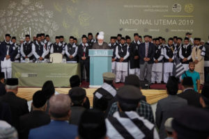 "LATEST: ""Where an individual weakens, it weakens the collective."" Hazrat Amirul Momineen addresses 2019 Khuddam-ul-Ahmadiyya UK Ijtema"