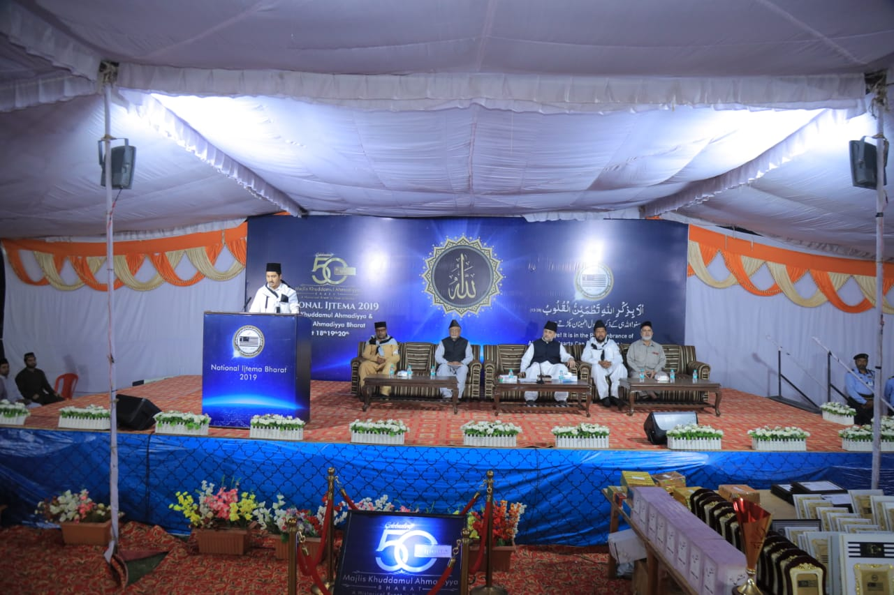 Read more about the article Press Release 50th National Ijtema, Khuddamul Ahmadiyya, India