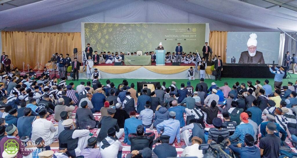 Ahmadi Muslim Youth and Preserving Islamic Values