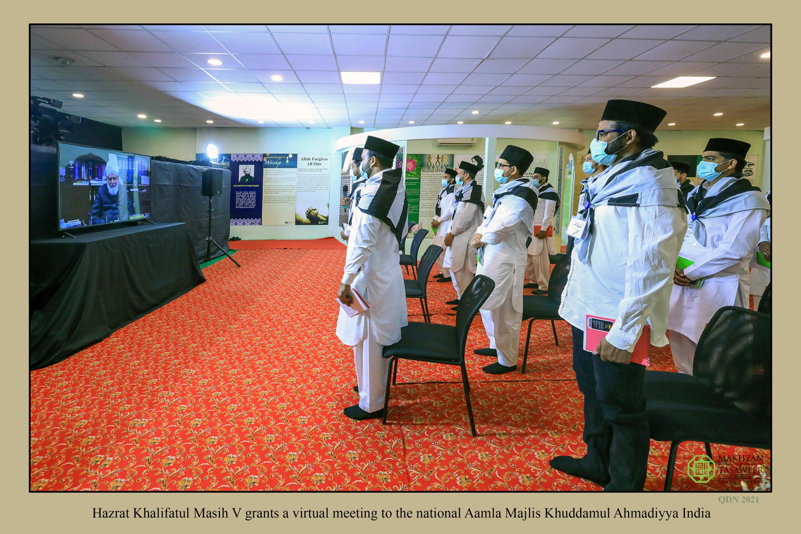 Hazrat Khalifatul Masih V grants a virtual meeting to the national Aamla Majlis Khuddamul Ahmadiyya India 001