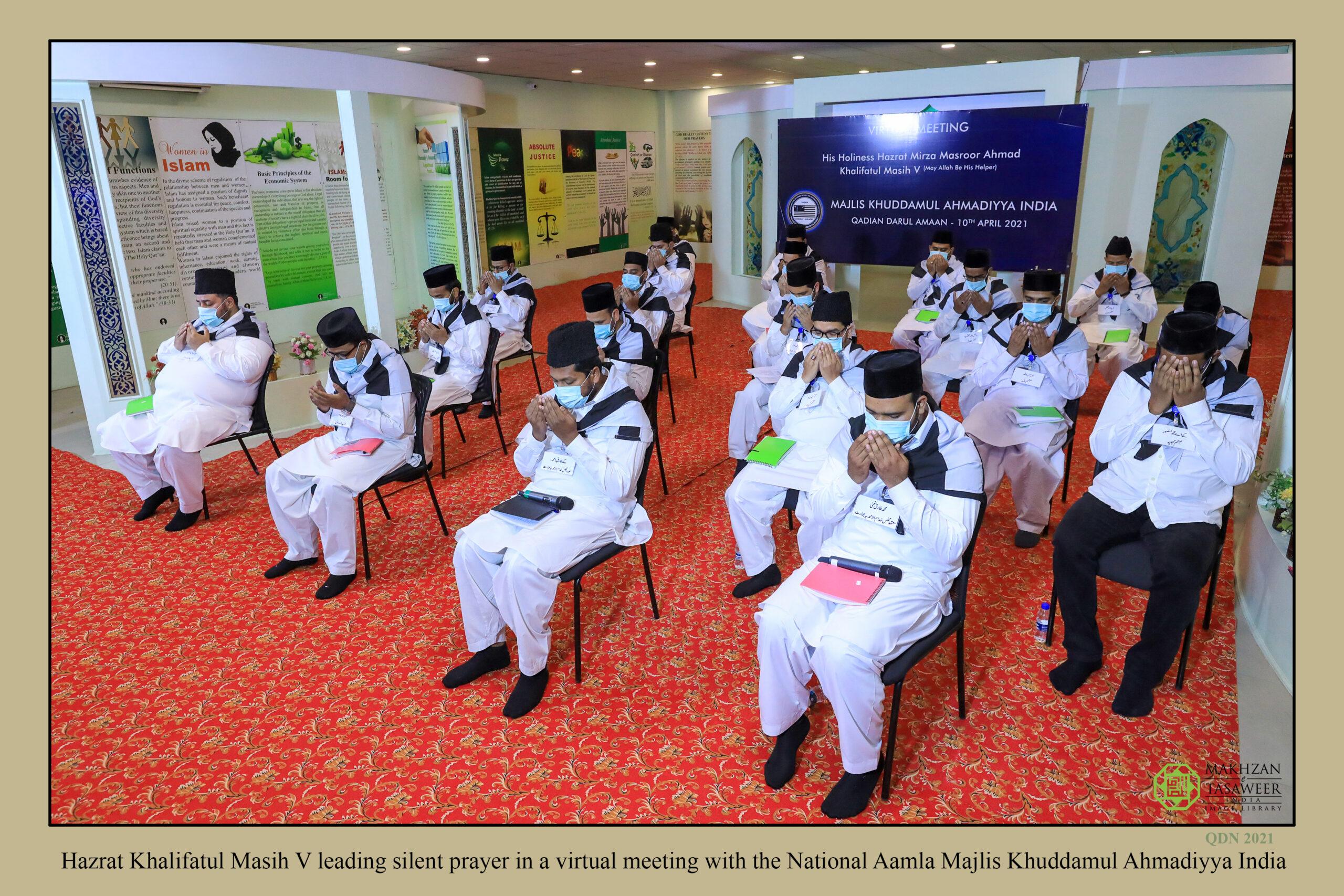 Hazrat Khalifatul Masih V grants a virtual meeting to the national Aamla Majlis Khuddamul Ahmadiyya India 002