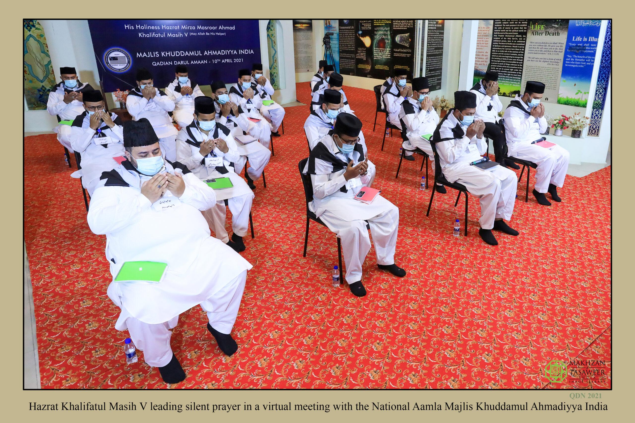 Hazrat Khalifatul Masih V grants a virtual meeting to the national Aamla Majlis Khuddamul Ahmadiyya India 003