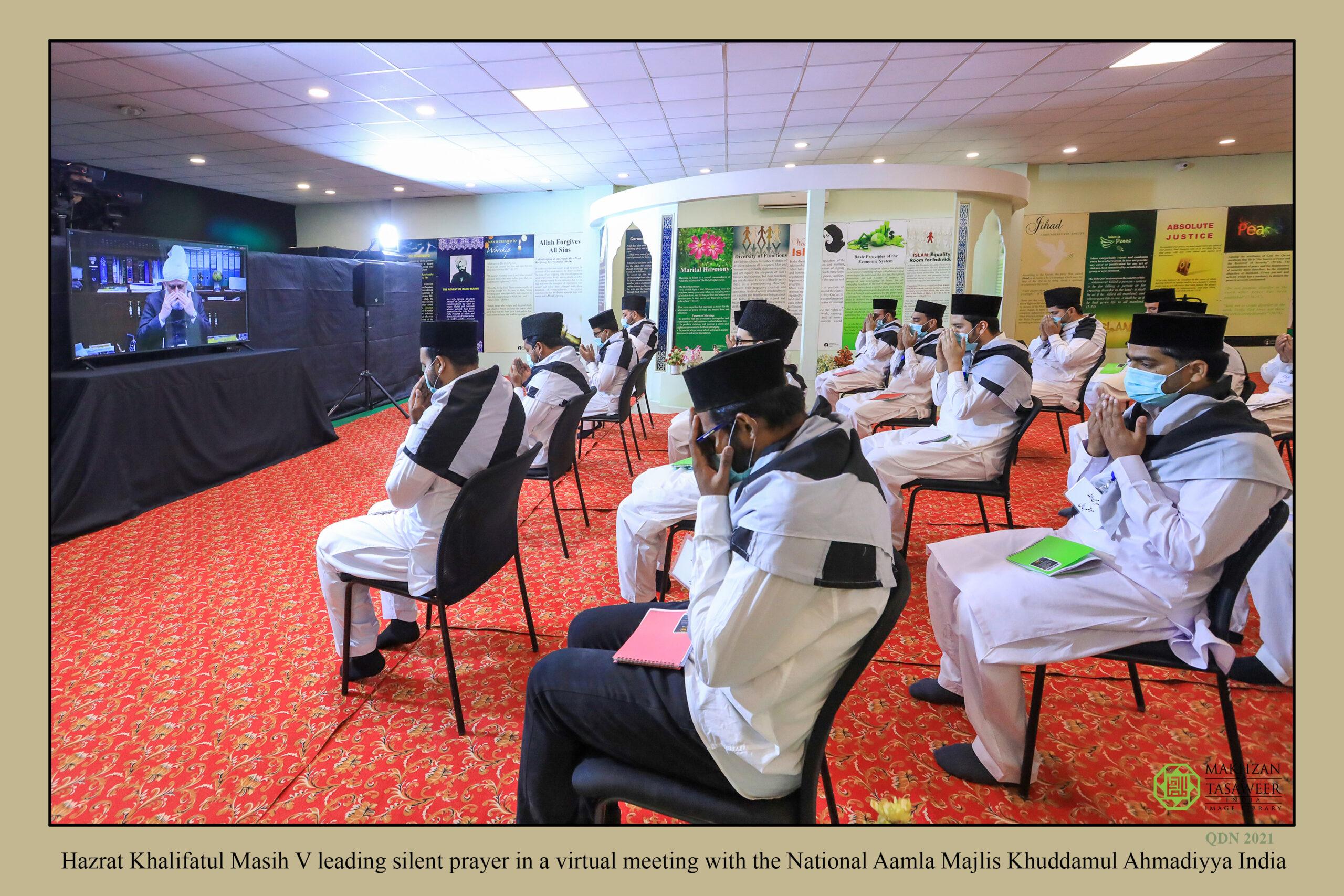 Hazrat Khalifatul Masih V grants a virtual meeting to the national Aamla Majlis Khuddamul Ahmadiyya India 004
