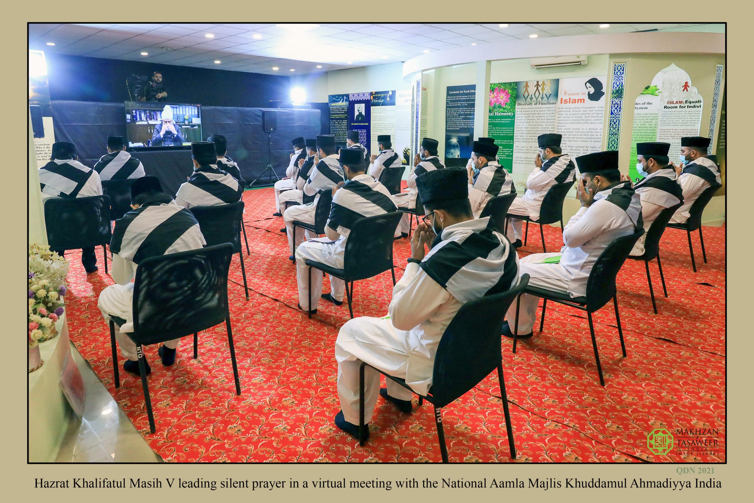 Hazrat Khalifatul Masih V grants a virtual meeting to the national Aamla Majlis Khuddamul Ahmadiyya India 005