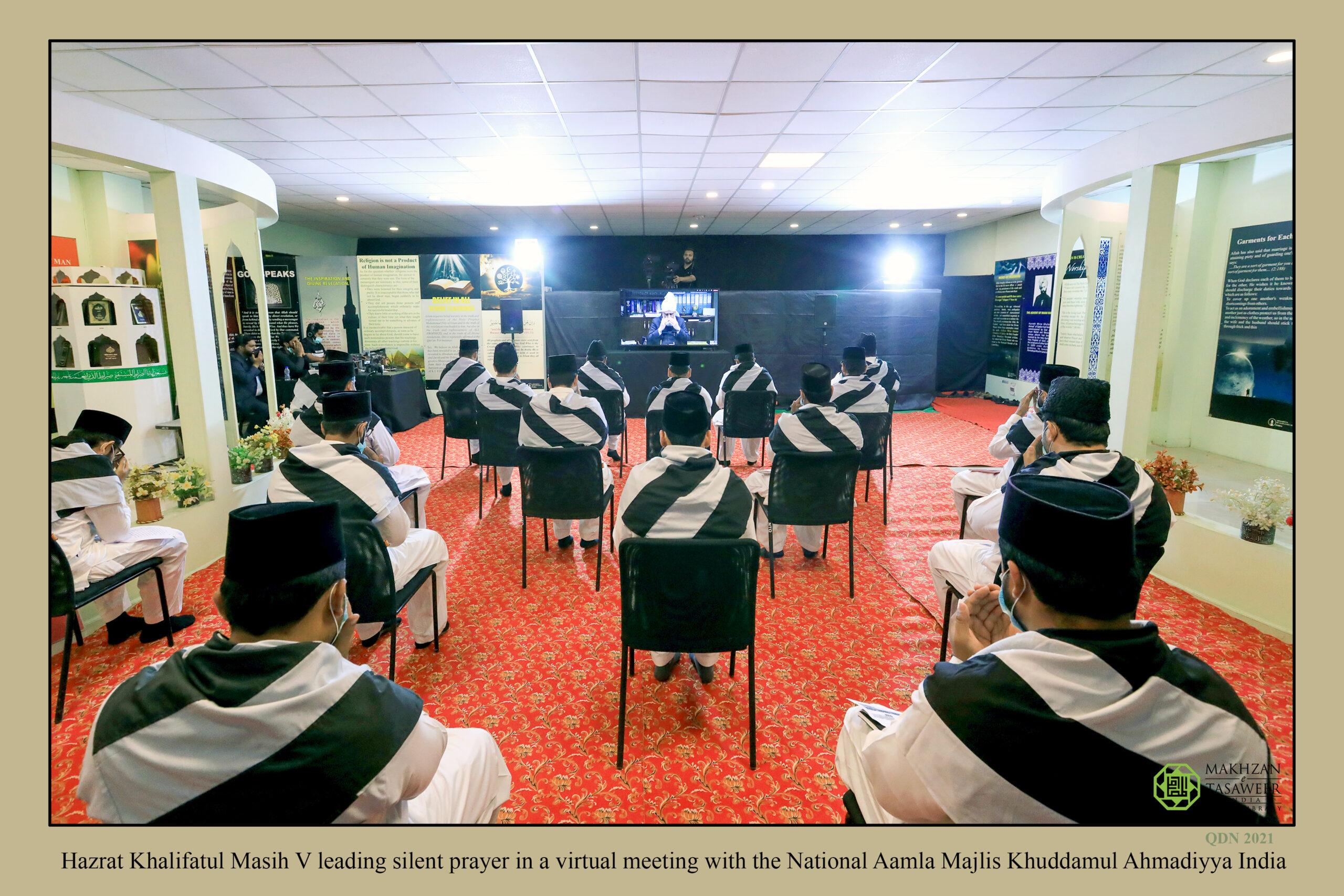 Hazrat Khalifatul Masih V grants a virtual meeting to the national Aamla Majlis Khuddamul Ahmadiyya India 006