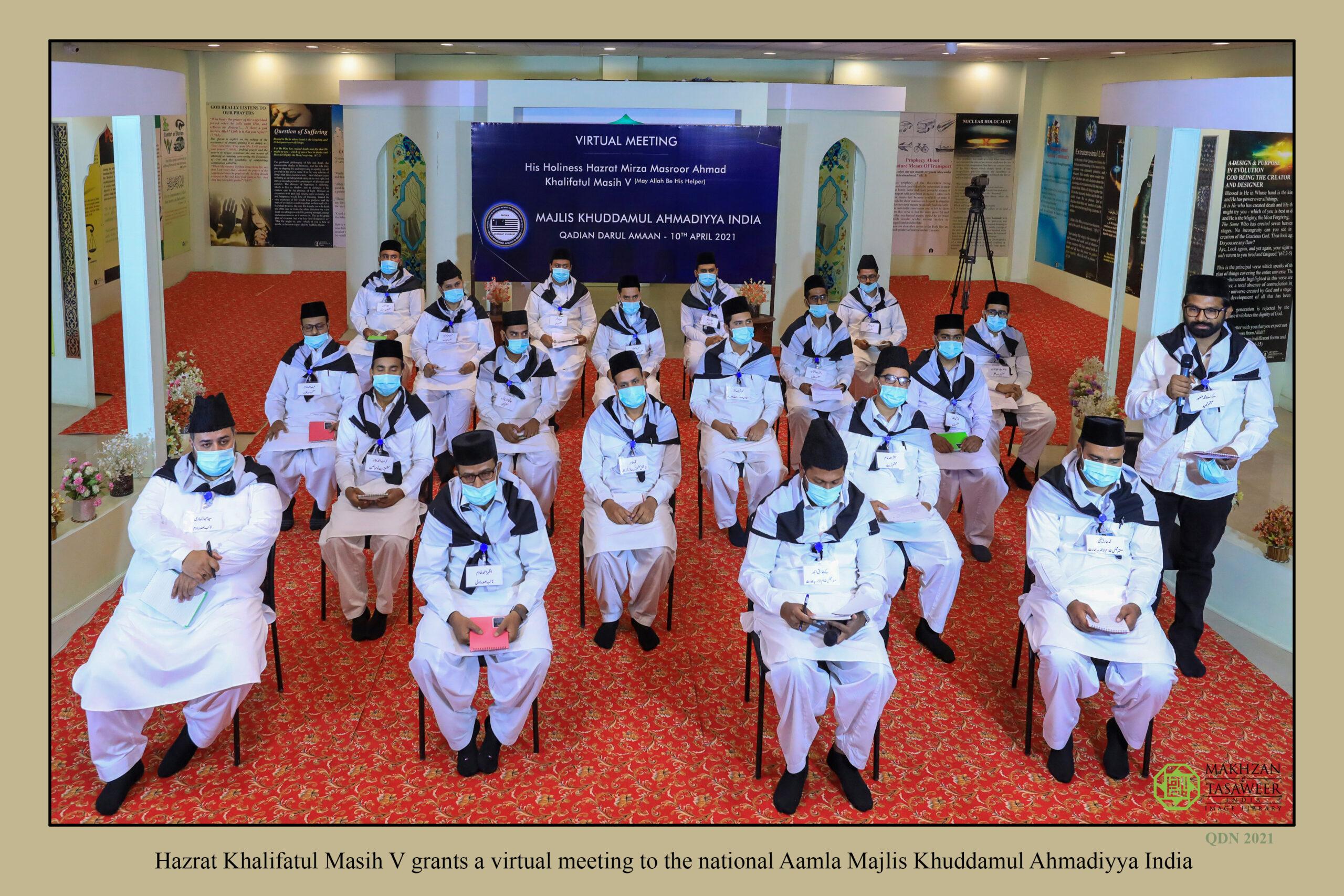 Hazrat Khalifatul Masih V grants a virtual meeting to the national Aamla Majlis Khuddamul Ahmadiyya India 009
