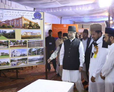 Respected Wakil Sahib Tamil -o-Tanfidh visting Exhibition Hall at Salana Ijtema 2018