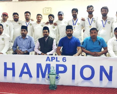 Cricket club Qadian won Ahmadiyya Premier League Cricket tournament held at Hyderabad.