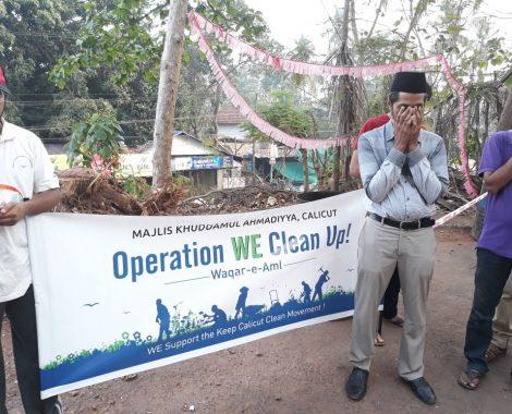 MKA Calicut conducts Operation we clean up at Government Hospital Calicut, Kerala