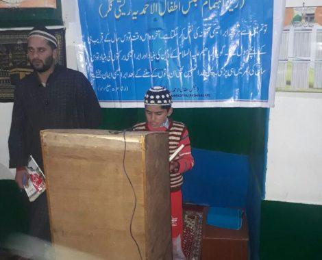 """""""Atfal Week"""" Programs at Reshinagar, Jammu and Kashmir"""