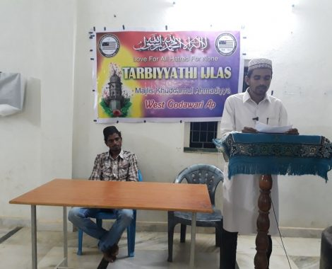 Tarbiyyati class at West Godavari Jama'at, Andhra Pradesh