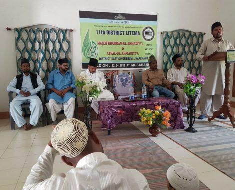 Sadr Majlis Khuddamul Ahmadiyya Bharat Addressing the Khuddams at Ijtema district east Singhbhum Jharkhand.