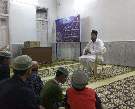Sadr Majlis Khuddamul Ahmadiyya Bharat's Maharashtra Tour (Mumbai Majlis)