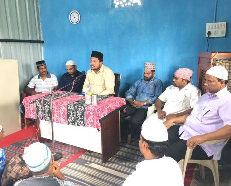 Sadr Majlis Khuddamul Ahmadiyya Bharat's Maharashtra Tour (Sholapur Majlis)