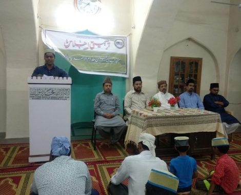 Sadr Majlis Khuddamul Ahmadiyya Bharat's Karnataka Tour Meeting with all Zilla qaideen of Karnataka and Majlis Amila members Yadgir Zilla and local.)