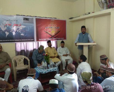 Sadr Majlis Khuddamul Ahmadiyya Bharat's Maharashtra Tour (Pune Majlis)