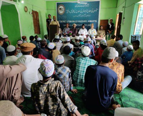 Zilla Ijtema Majlis Khuddamul Ahmadiyya Poonch , Jammu & Kashmir.