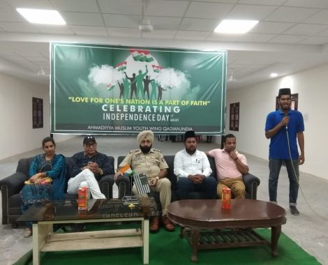 Independence day celebrations organized by MKA Qadian