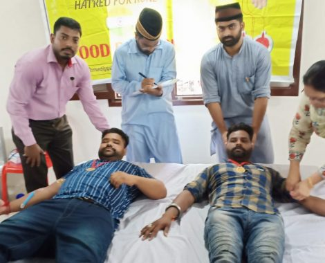 Blood donation camp organized by Majlis Khuddamul Ahmadiyya Qadian in accordance with Independence day