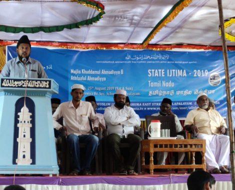 Jb. Tariq Ahmad Sahib, Sadr Majlis Khuddamul Ahmadiyya Bharat Inaugurating MKA Annual State Ijtema Tamil Nadu