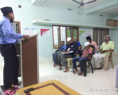 Jb. Tariq Ahmad Sahib, Sadr Majlis Khuddamul Ahmadiyya Bharat at Udangudi Jama'at Tamil Nadu