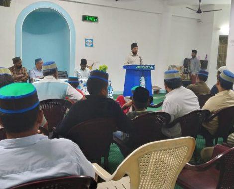 Majlis khuddamul Ahmadiyya Coimbatore (Tamilnadu) Tarbiyat meeting by Jb. Tariq Ahmad Sahib, Sadr  MKA Bharat